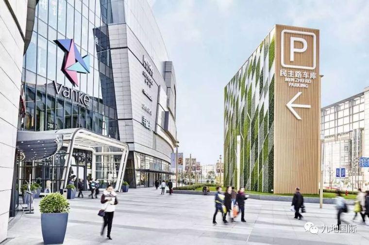 新锐设计 | 上海七宝万科广场景观设计