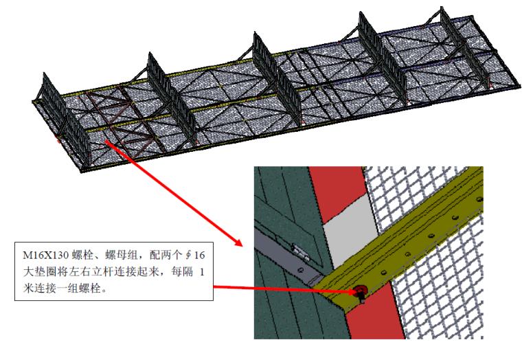 整体式全钢爬架施工方案(提升高度146.65m)-单个架体组装完成后架体如下图所示: