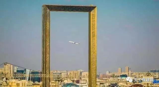 """又炫富!迪拜花3亿建了个土豪""""金相框""""!"""