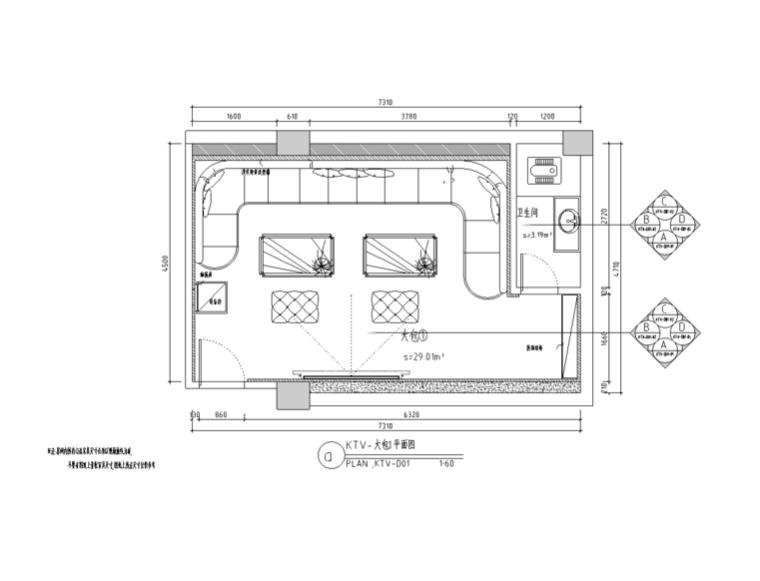 某KTV会所全套室内设计施工图(含效果图)