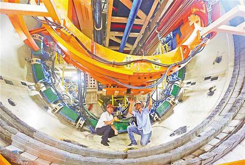 重庆轨道交通9号线首台TBM顺利始发预计2020年建成通车