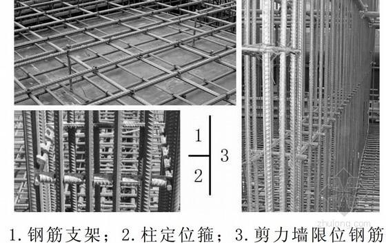 [江苏]钢筋混凝土框架结构博览馆施工组织设计(301页)