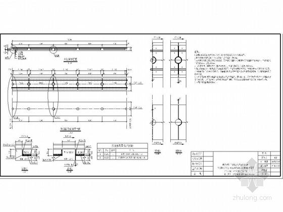 铁路隧道CRTSI型减振型板式无砟轨道平纵断面布置图54张(竣工图)-变形缝间距为23.001m的轨道板及底座平纵断面图