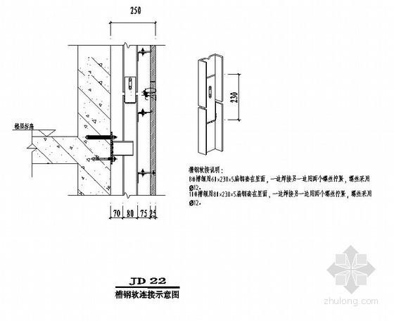 [大连]15层商住楼外墙石材幕墙施工图-