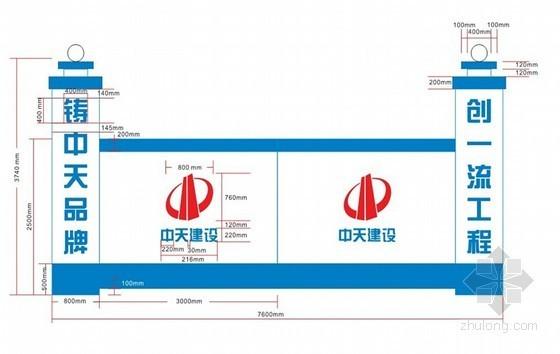 [天津]大型商住楼临建搭设施工方案