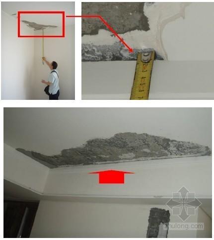 住宅精装修工程常见施工质量通病案例分析(图文)