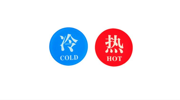 空调的制热 24℃和制冷 24℃到底有啥区别?