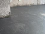 建筑精装修泥工及防渗漏工程工艺节点做法图集