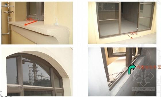 内墙抹灰施工技术交底及验收标准