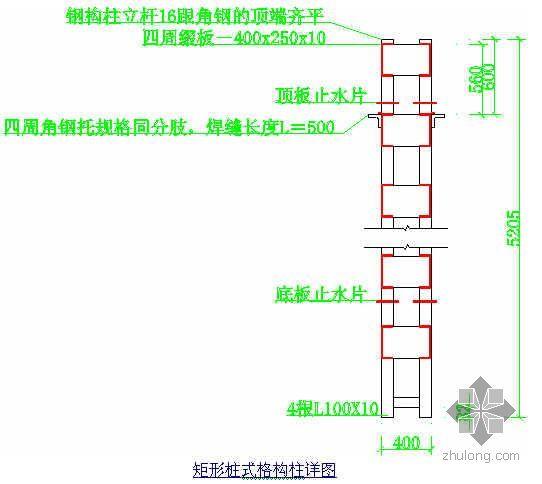 某住宅小区塔吊基础专项施工方案