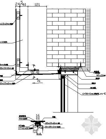 U型铝方通吊顶节点大样图资料下载-铝合金窗上端节点图