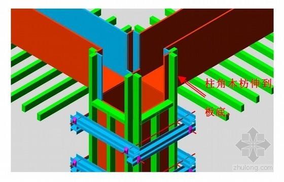办公楼地下室砖胎膜、木模板施工工艺(附图)