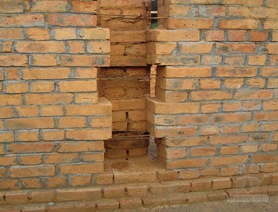 2015年二级建造师考试《建筑工程管理与实务》精讲讲义(PPT格式 180页)