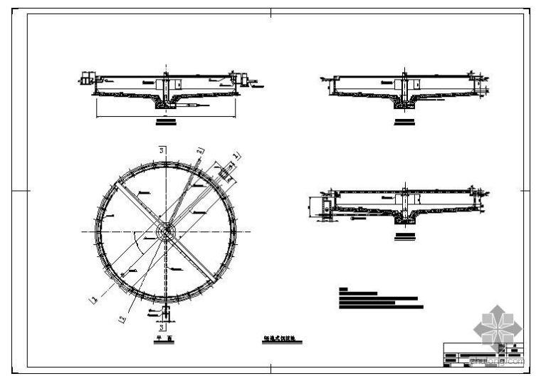 15万吨/天城市生活污水处理厂-AO工艺毕业设计
