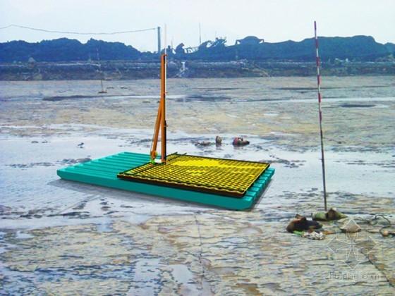 [天津]沿海地区吹填场地的软土地基处理工程施工方案