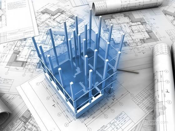 [软件实训]广龙计价软件2014版各专业工程操作培训讲义(示例工程)