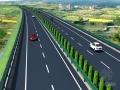 新建四车道一级公路工程施工图全套900张CAD(知名大院 含桥涵)