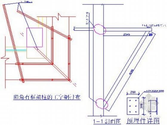 [江苏]办公楼扣件式双排钢管脚手架施工方案(落地式 工字钢悬挑式)