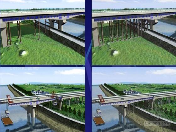 各类型桥梁拆除技术详解及案例545页(PPT)
