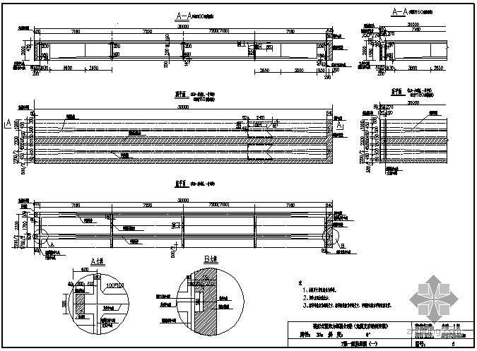 裝配式預應力混凝土t梁橋(先簡支后結構連續)上部構造通用圖[跨徑:30m圖片