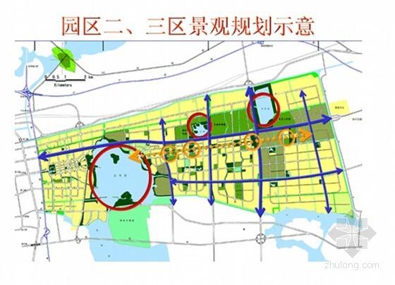 [苏州]2014年工业园项目市场定位报告(含案例分析 92页)