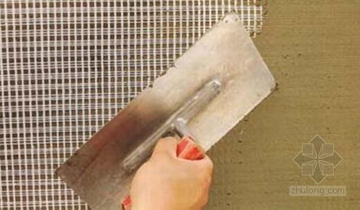 [湖南]建筑工程施工建筑节能施工企业标准内容总结