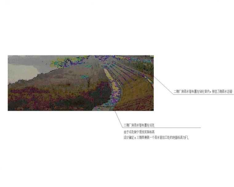 农夫山泉生产基地雨水污水处理设计施工图