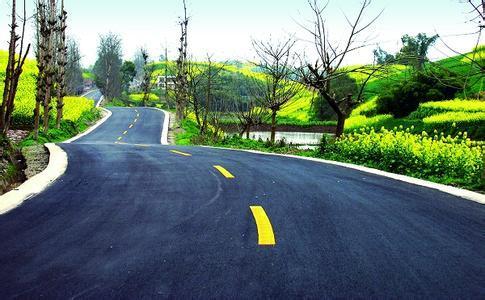 农村公路生命安防工程监理规划