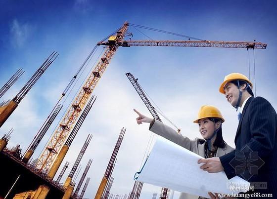 [湖北]重点大学建设工程监理相关法规讲座讲义