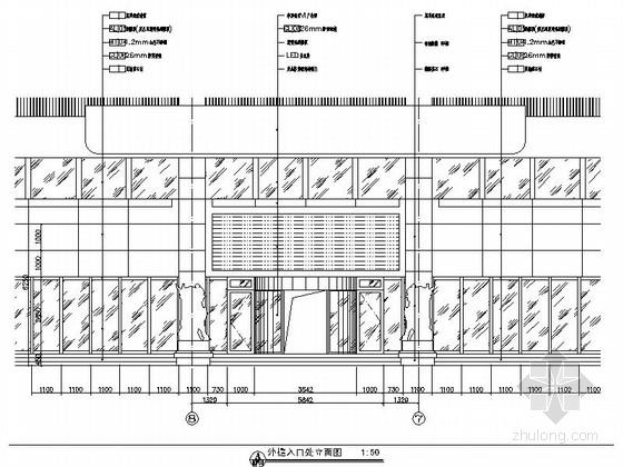 [天津]国际化金融股份制公司现代办公楼装修施工图(含实景及报价表)立面图
