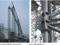 [宁夏]体育场工程钢管桁架制作安装施工方案(80余页)