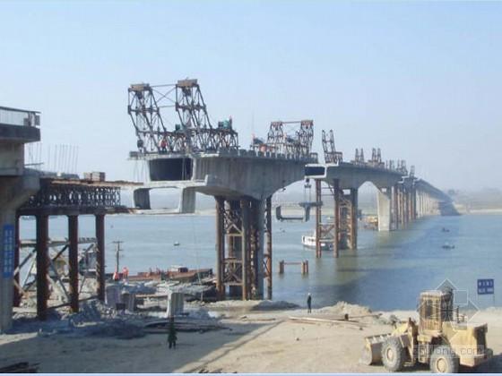 桥梁预应力结构张拉、压浆智能化施工成套技术92页PPT