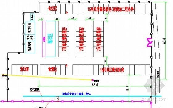地铁站施工现场营地布置图4张