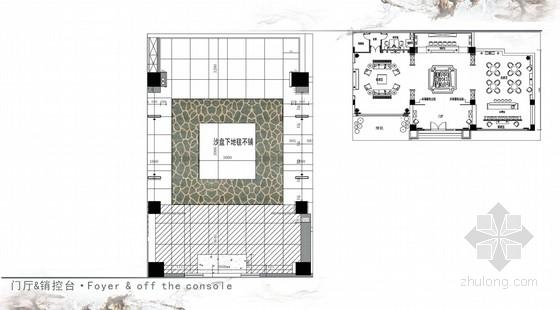 著名房地产投资规划高档售楼处室内软装陈设方案