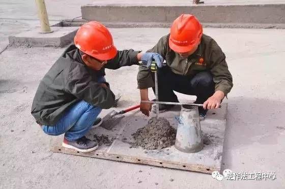 大体积混凝土基础筏板浇筑技术交底!_2