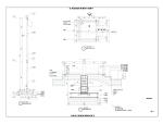 A市第三实验学校新建项目室外配套工程施工