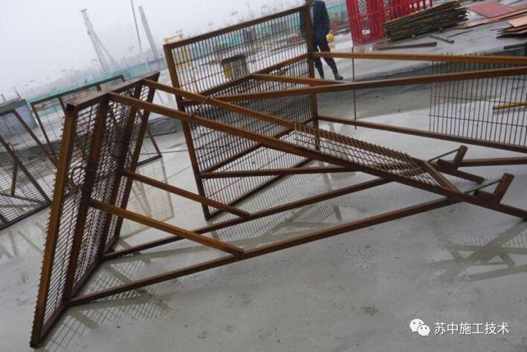 电梯井模板支撑操作平台施工技术