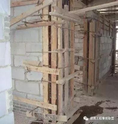 构造柱免支模板施工工艺做法