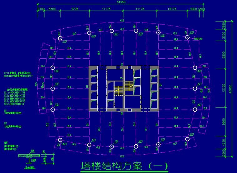 东莞台商会馆大楼结构方案比较(PPT,18页)