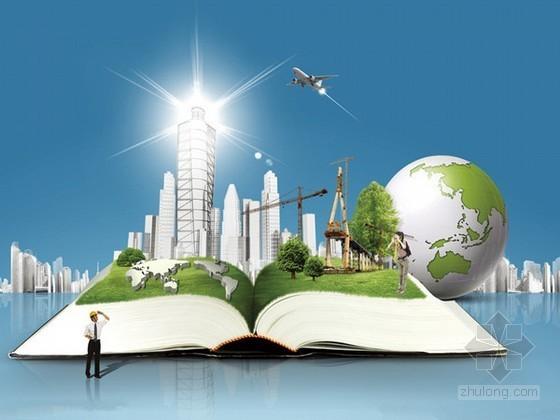 [极其全面]建筑设备安装工程定额与工程量清单计价名师精讲1151页(工程计价案例共8章)