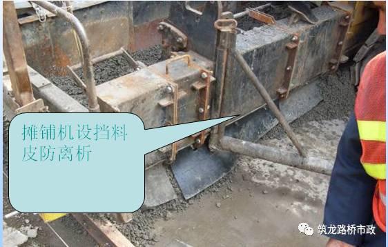 水稳碎石基层施工标准化管理_36