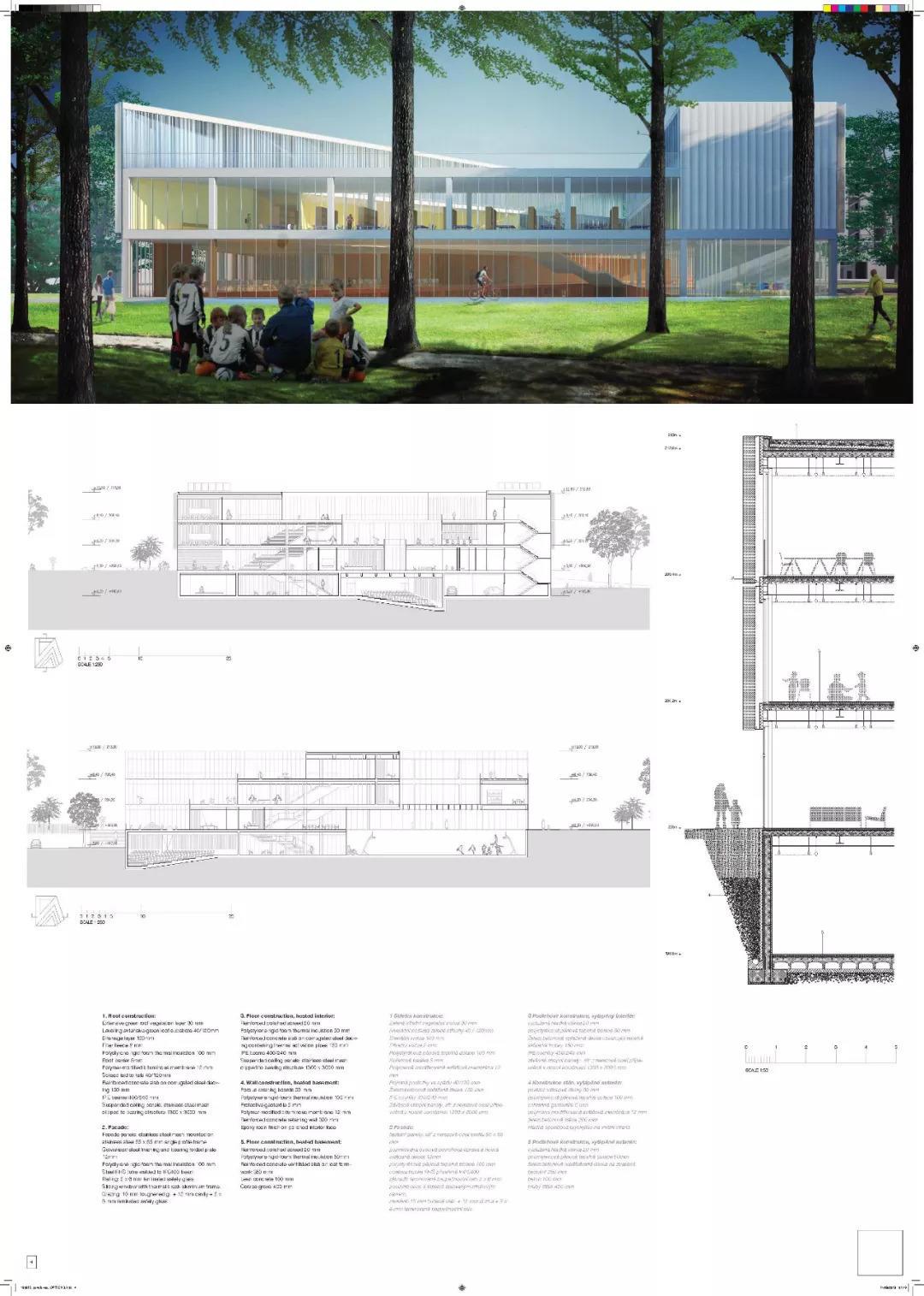 结果   布拉格斯密科夫学校设计竞赛结果公布