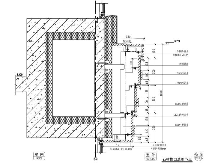 石材檐口造型节点