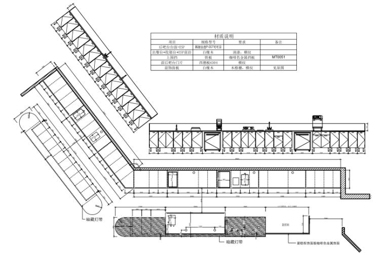 [杭州]星巴克-滨江阿里巴巴店装修施工图(CAD+PDF)