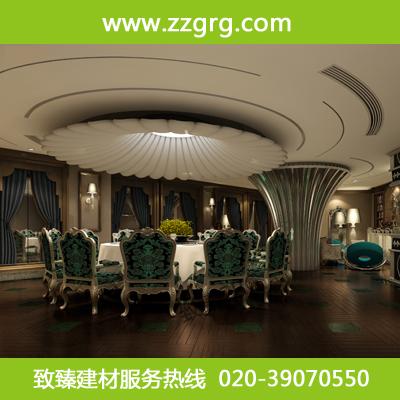 grg吊顶(酒店)-红花树餐饮管理有限公司第1张图片