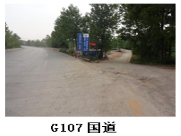 高速公路互通现浇箱梁专项施工方案