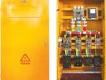 二级漏电保护系统资料免费下载