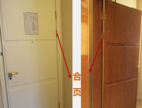 五星级酒店客房五金安装全套方案_28