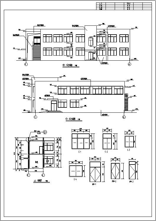 某大学综合食堂建筑设计施工图CAD-某大学综合食堂建筑设计立面图