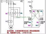 什么是电气互锁?电气互锁原理图